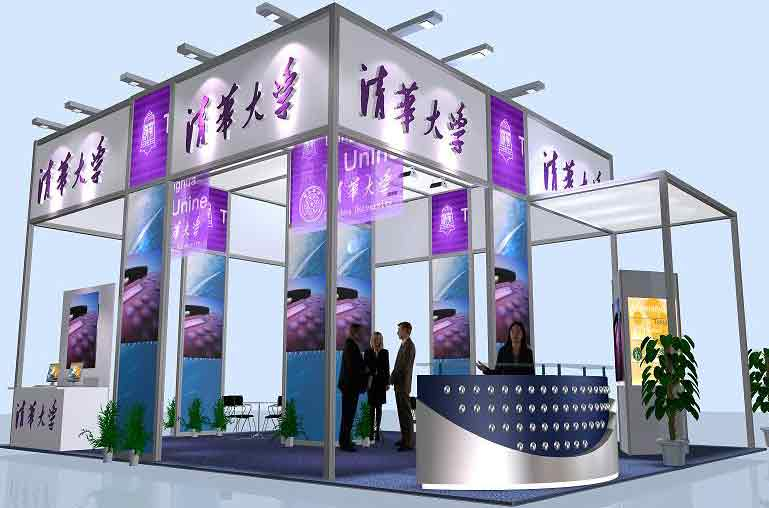 Event Management in Goa